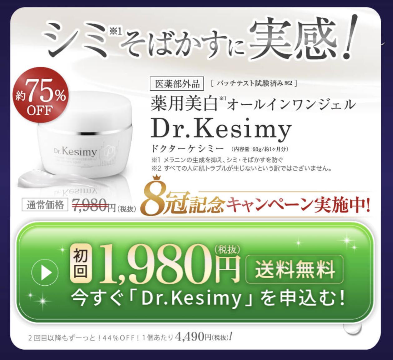 Kesimy dr